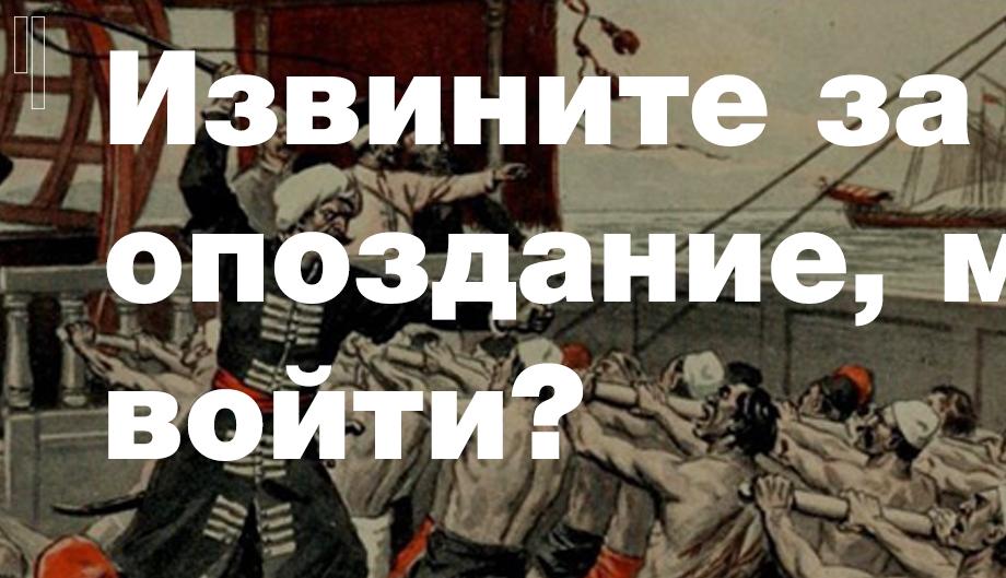 Вениамин Векк