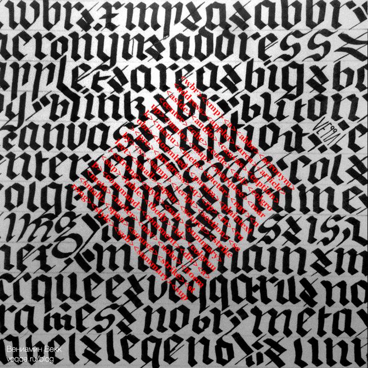 calligracodism romb