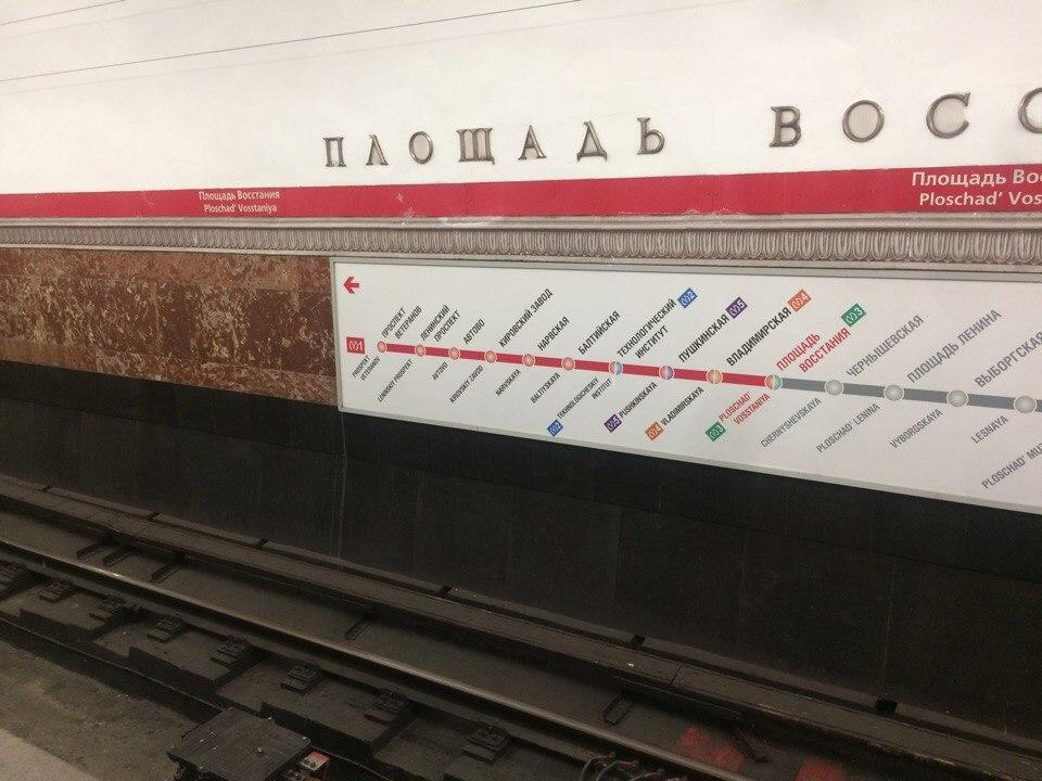 Концепт линейной схемы Санкт-Петербургского метрополитена