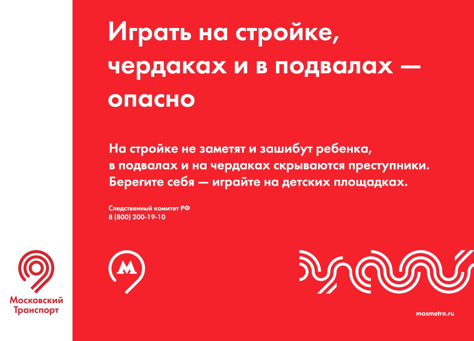 Дизайнер-стажер в Студию Лебедева